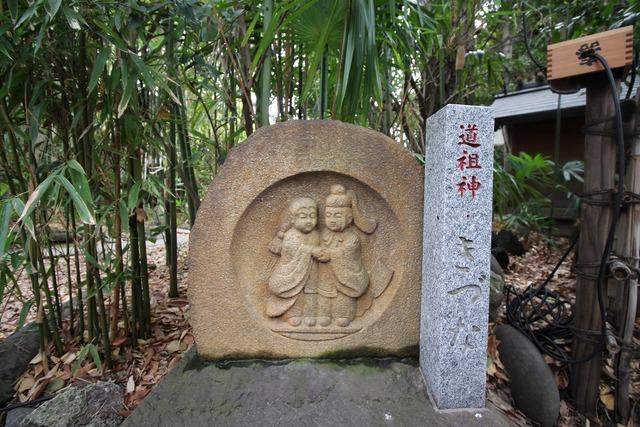 天祖神社 (12)