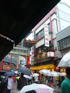 横浜中華街 (6)