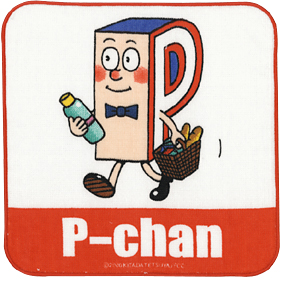 Pちゃん (ポンキッキーズ)の画像 p1_37