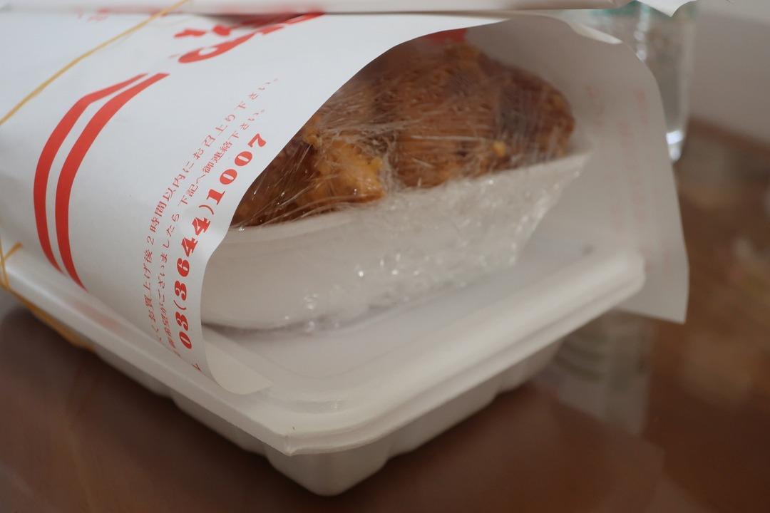 サンドーレあおやまののりから弁当 (2)