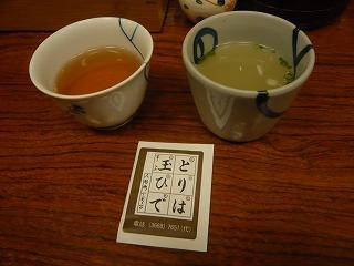 お茶とスープ