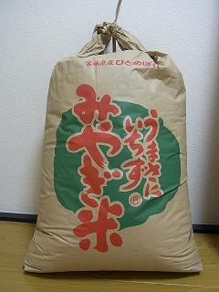 玄米 (3)