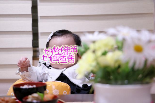 お食い初め (5)