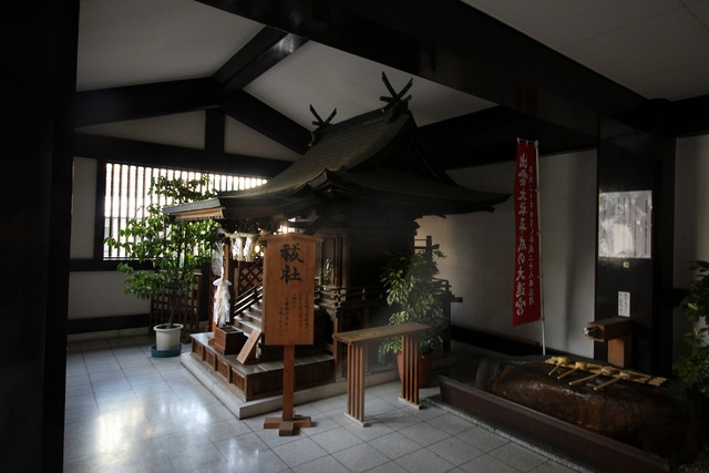 出雲大社東京 (10)