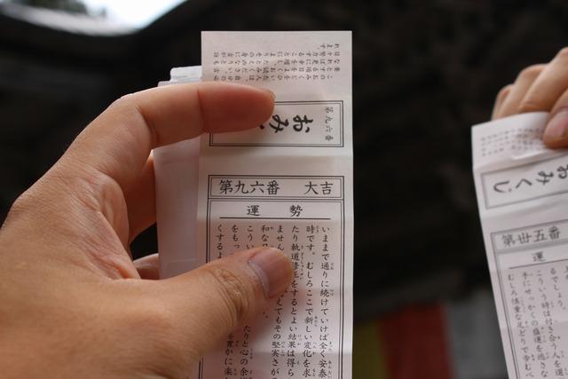 秋保大滝 (4)