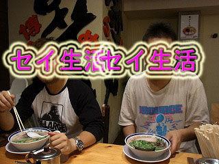 田中商店 (4)