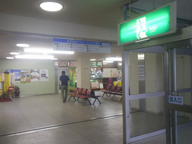 草津旅行 (8)