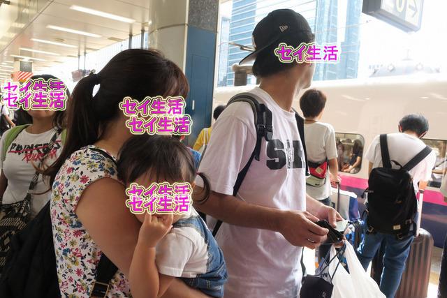 仙台へ帰省 (2)