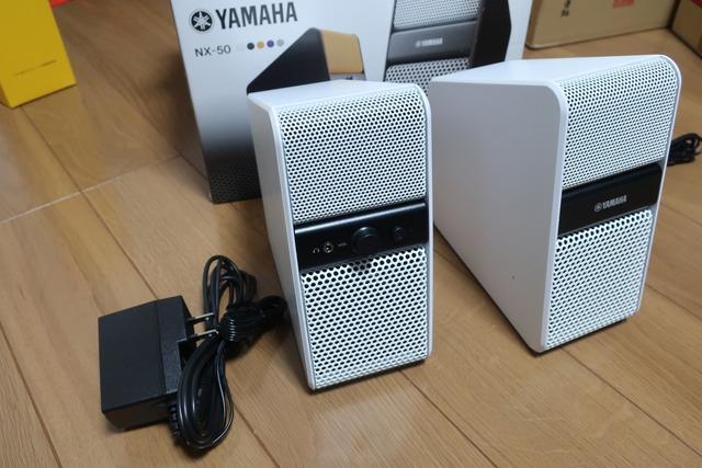 YAMAHA NX-50 (2)