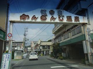 伊勢神宮旅行(1)