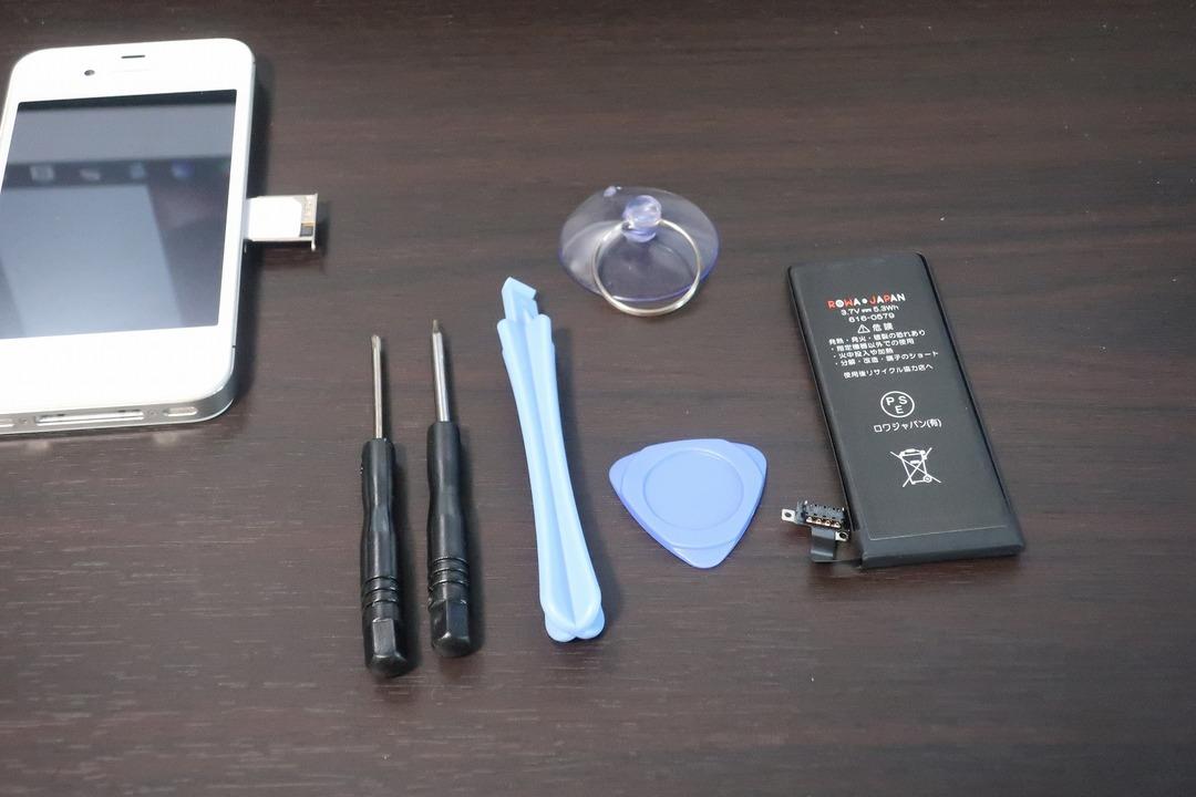 iPhone4sのバッテリー交換 (4)
