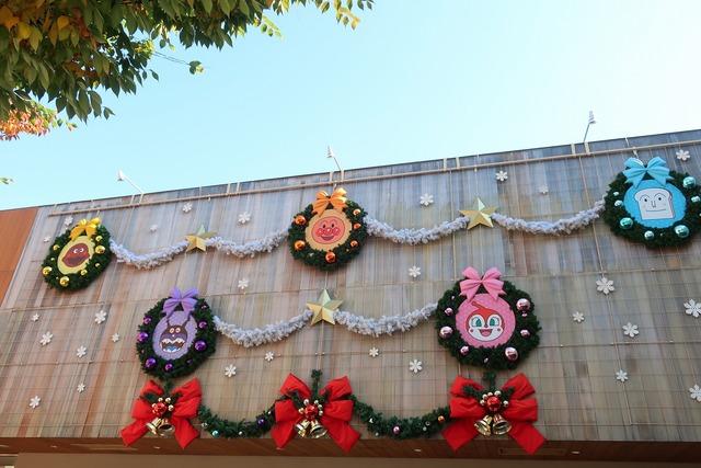 仙台アンパンマンミュージアム (3)