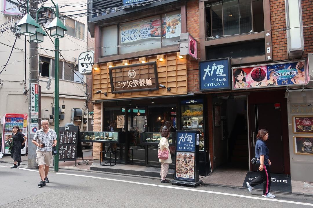 三矢堂製麺中目黒店 (2)