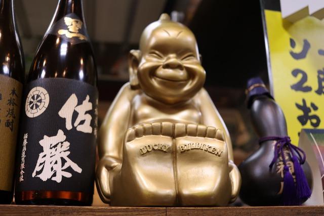 高田馬場えいちゃん (4)