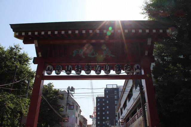 浅草正ちゃん (1)
