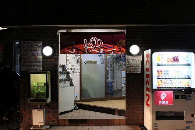 お湯どころ野川 (4)