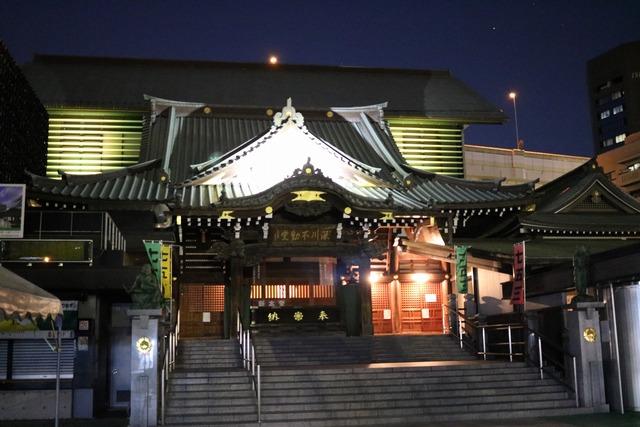 魚三酒場 (1)