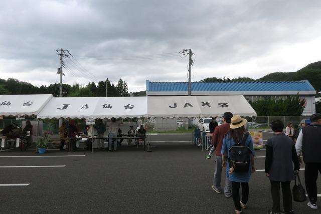 秋保そばフェス2017 (5)