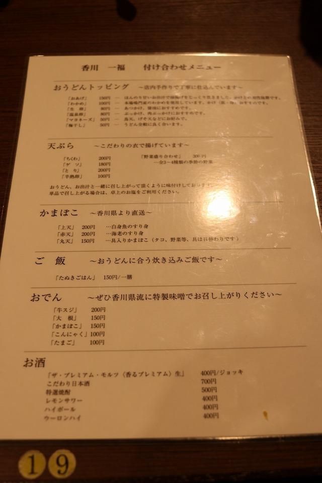 一福 (2)