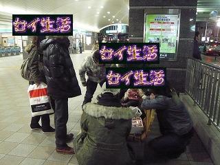 無烈斗新年会002