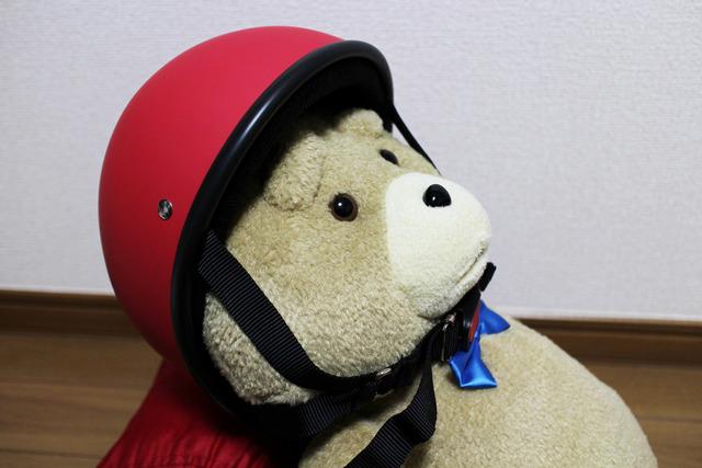 赤いヘルメット (3)