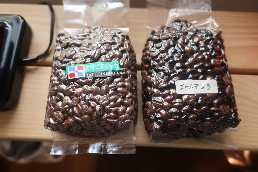 珈琲豆 (1)