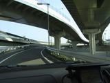 稲城大橋有料道路