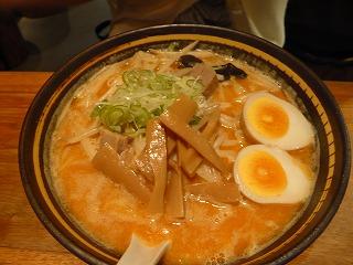 味噌オロチョン(辛口)