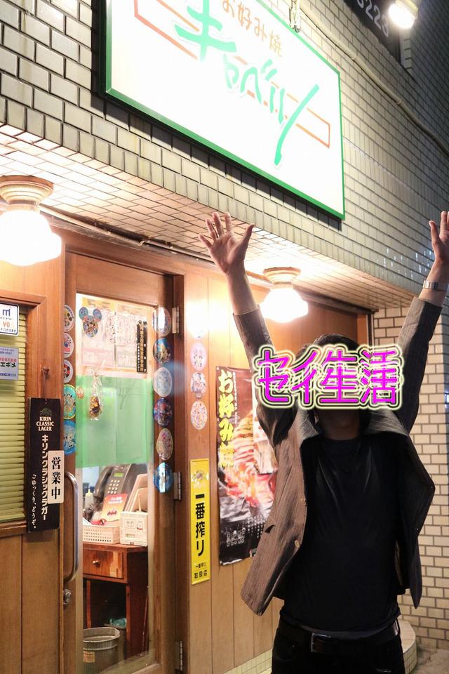 お好み焼きキャベツ (5)