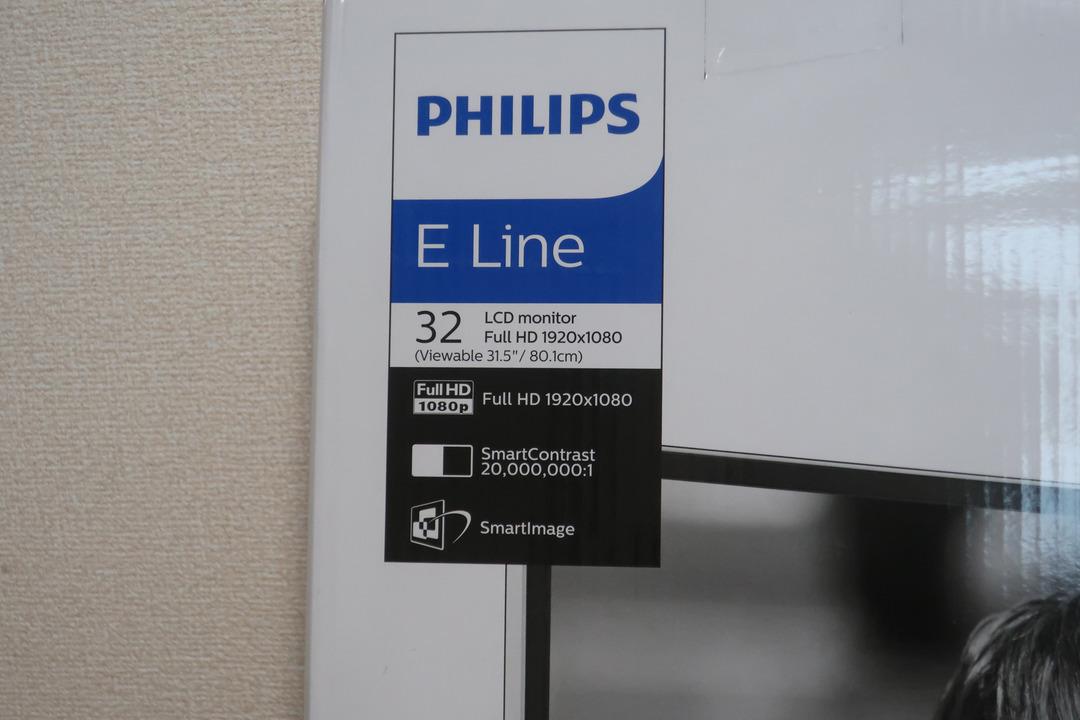 323E7QDAB11  フィリップス (5)