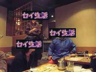 無烈斗新年会006