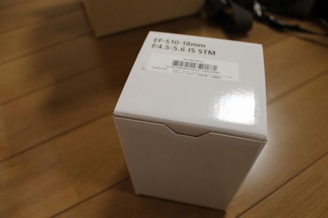 EF-S10-18mm (3)