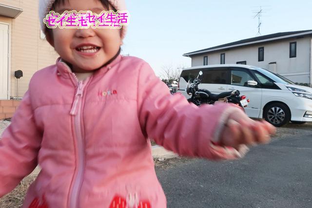 秀芸さん新年会 (19)