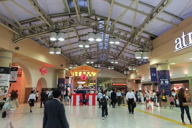 上野イカセンター (1)