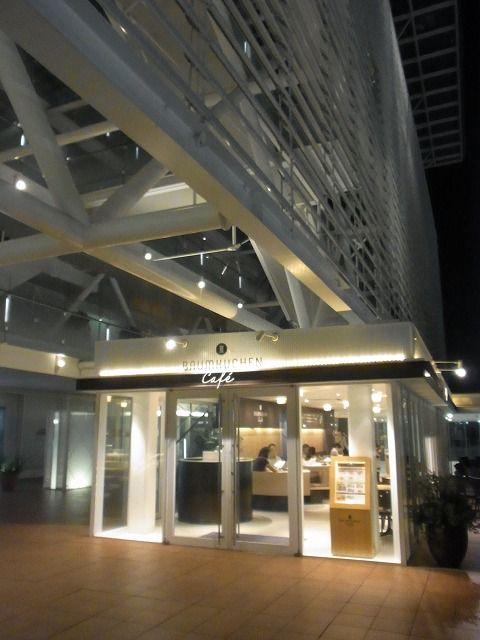 バームクーヘンカフェ (5)