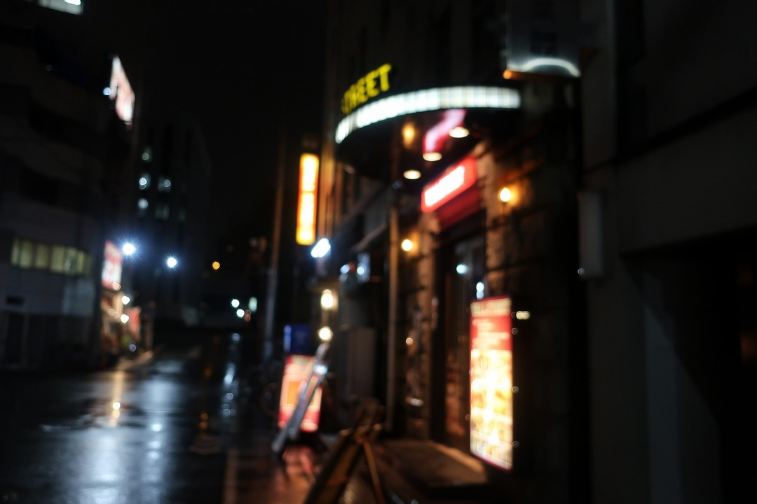 WALLSTREET (1)