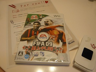 FIFA09ALL-PLAY