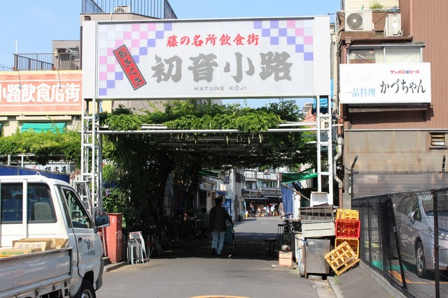浅草正ちゃん (10)