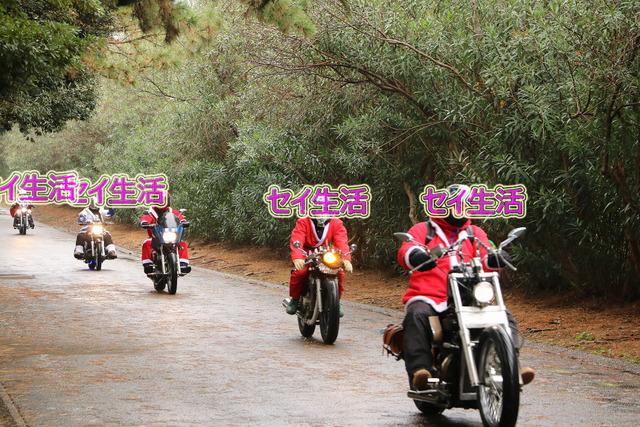 サンタツーリング2015 (7)