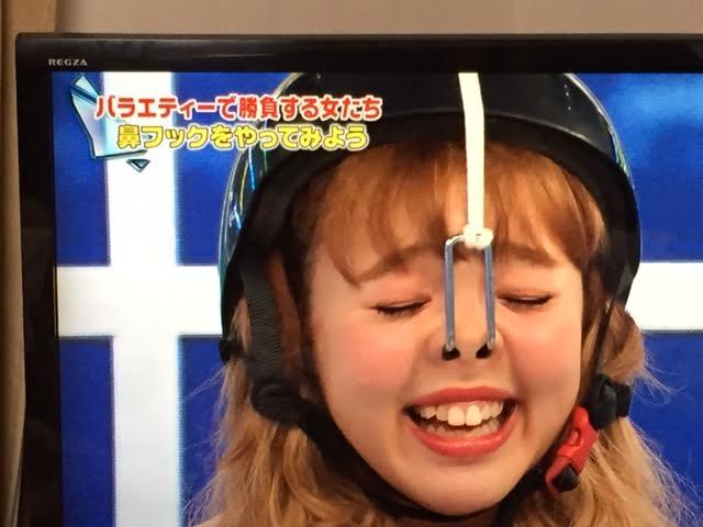 変顔 菊地亜美
