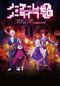 【キービジュアル】フィルムコンサート