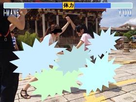 浅川vsIマネファイト!中