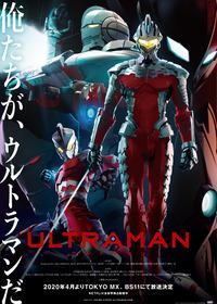 ULTRAMAN_TV_KEY_