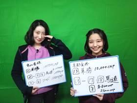 chiyonapi_200105