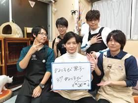 ねころび男子20190117