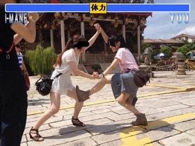 浅川vsIマネファイト!