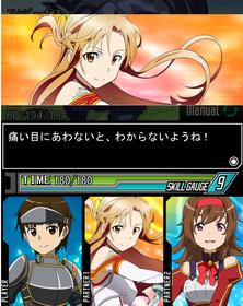 ゲーム画像02