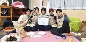 ねころび男子20180118