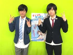 堀江さんと永塚さん170913