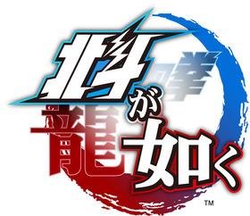 mars_logo_RGB_fix